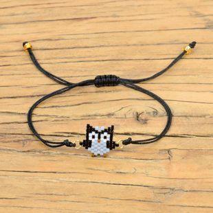 Simple Owl OWL Animal Series Bracelet NHGW146697's discount tags