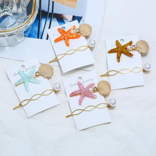 New color starfish beads scallop hair clip NHPV146909's discount tags