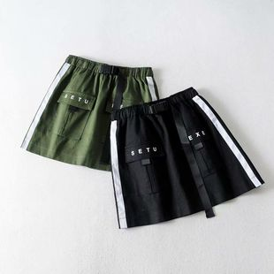 Summer tooling skirt NHAM147417's discount tags