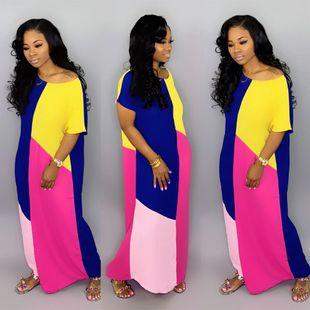 Fashion round neck bat sleeve loose dress NHRF147449's discount tags
