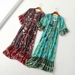 Stylish and simple tassel holiday beach dress NHAM147460's discount tags
