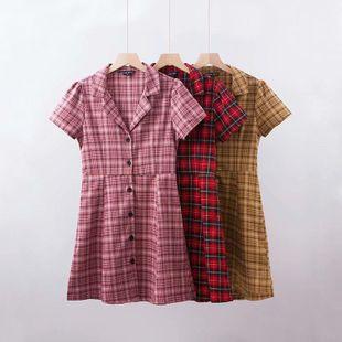 Summer plaid slim vintage dress NHAM147509's discount tags