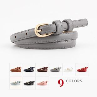 Fashion wild alloy pin buckle women belts NHPO147710's discount tags