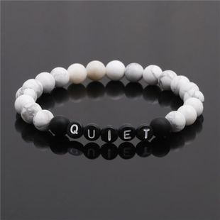 Fashion 26 letter white turquoise volcanic stone bracelet NHYL147981's discount tags