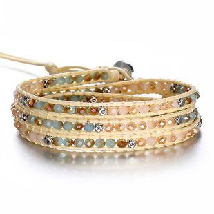 Creative Beaded Color Woven Multilayer Bracelet NHPJ148004's discount tags