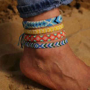 Creative vintage beach wind color rope braided anklet bracelet NHPJ148010's discount tags