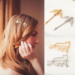 Fashion geometric animal alloy hair accessory NHDP148013's discount tags
