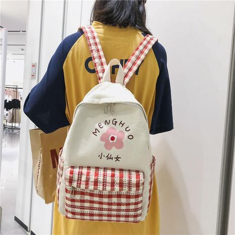 Stylish and simple casual versatile backpack NHXC139384's discount tags