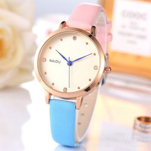 Fashionable and temperament wild quartz female student casual wrist watch NHSY148166's discount tags
