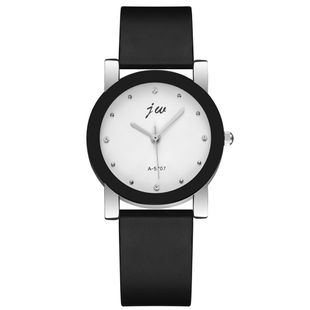 Korean version of the simple silicone strap men and women students watch NHSY148183's discount tags