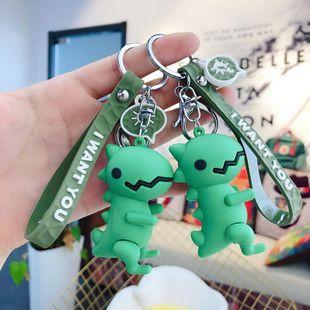 Creative cartoon cute little dinosaur keychain NHBM148188's discount tags