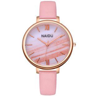 Fashion temperament wild quartz female student casual wrist watch NHSY148196's discount tags