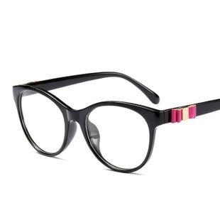 Cute and energetic cat eye flat glasses NHFY148216's discount tags
