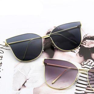 Classic fashion sunglasses trend retro versatile sunglasses NHKD148242's discount tags