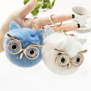 Creative new rhinestone-studded owl imitation rabbit hair ball keychain NHCB148266's discount tags