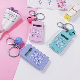 Creative personality stereo computer keychain NHBM148325's discount tags