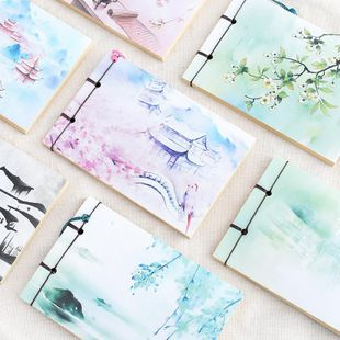 Chinese style retro handmade note book NHHE148366's discount tags
