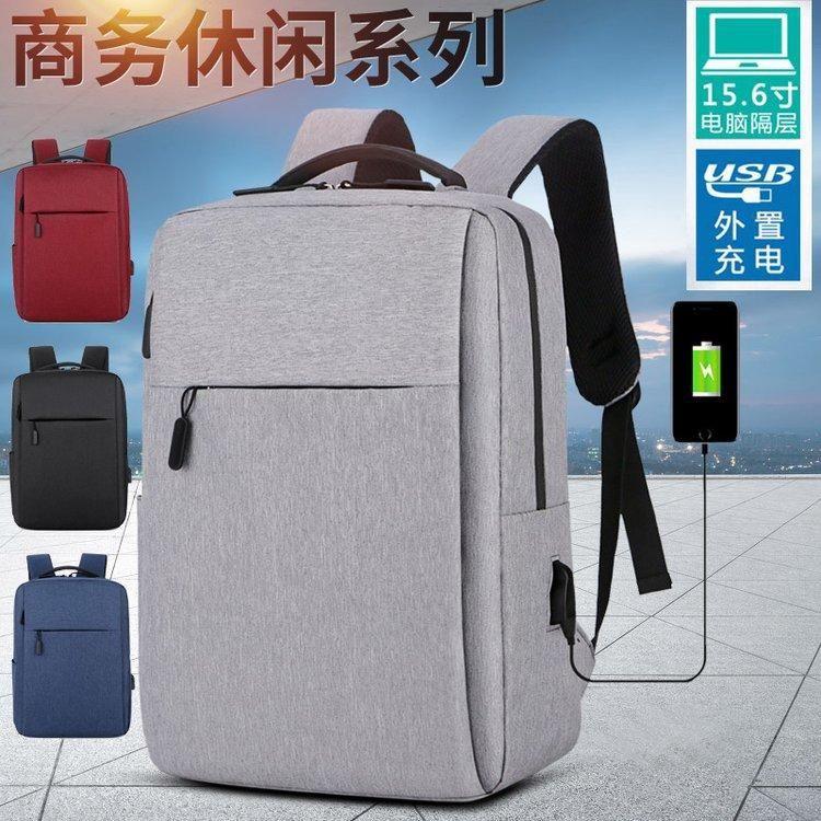 Simple backpack custom backpack NHXC148677