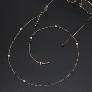 New alloyen beads sunglasses chain NHBC148750's discount tags