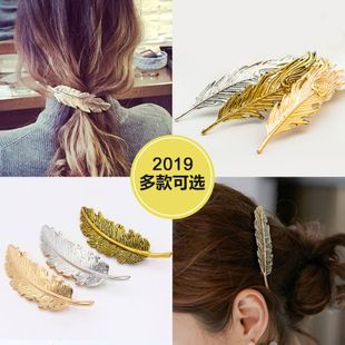 New side clip spring metal leaf hair clips NHDP148779's discount tags