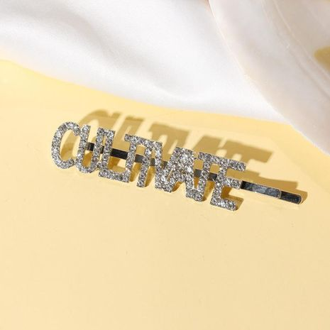 Fashion English letters CULTIVATE rhinestone hair clips NHDP148806's discount tags