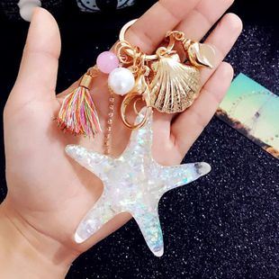 Korean version of the starfish shell beads key chain NHBM141196's discount tags