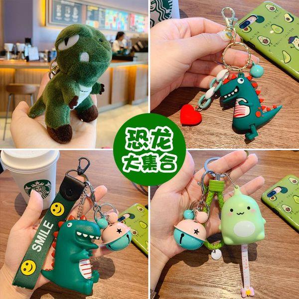 Cartoon creative personality dinosaur big collection car keychain NHBM141359