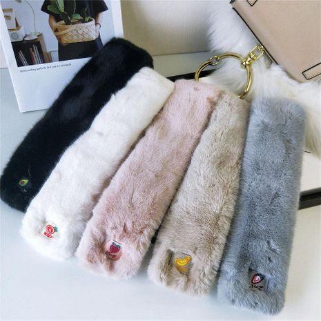 Plush Korean thickening wild soft sister scarf NHMN151716's discount tags