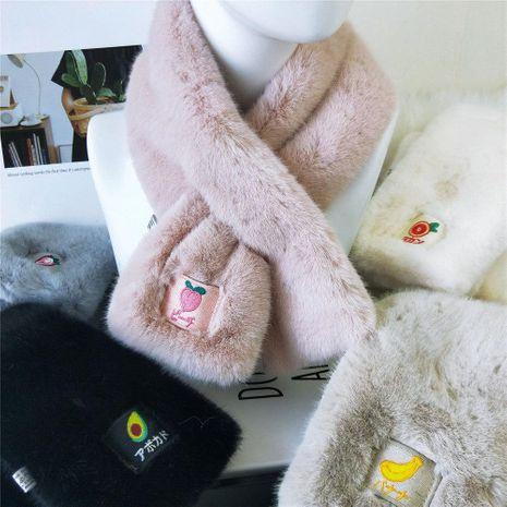 Korean version of the thick warm collar fleece scarf NHMN151718's discount tags