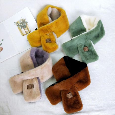 Korean version of the thickening two-color solid color scarf NHMN151742's discount tags
