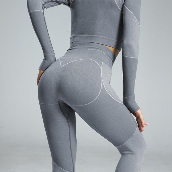 Line love seamless yoga pants tights NHMA151771