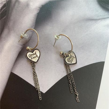 Vintage love female letter tassel earrings NHYQ152247's discount tags