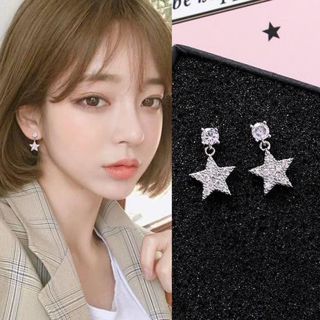 Womens Star Plating Alloy Earrings NHMS152342's discount tags