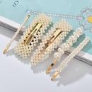 Fashion single row small pearl girl alloy hair accessories NHBQ152333
