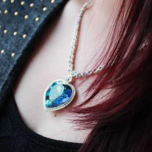 Stylish Blue Classic Ocean Heart Necklace NHLJ152819's discount tags