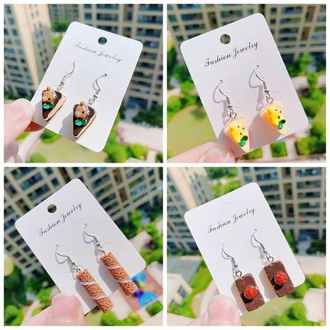 Sweet ins wind ice cream earrings NHSD153534's discount tags