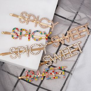 Try diamond colored letters clips NHJJ149130's discount tags