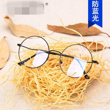 Marco de gafas de metal de marco grande redondo redondo azul claro NHKD153788's discount tags