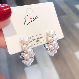 Aretes de aro en forma de C de perla de talla vintage NHMS154726's discount tags
