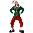 New Christmas Long Sleeve Green Party Costume NHFE155194
