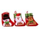 Christmas tree pendant ornament socks childrens gift bag socks NHMV155597