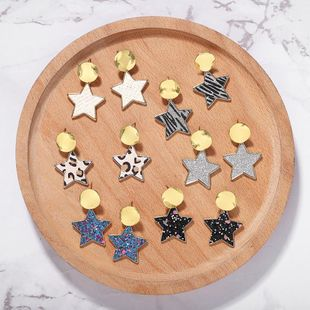New simple five-pointed star alloy earrings NHJQ149429's discount tags