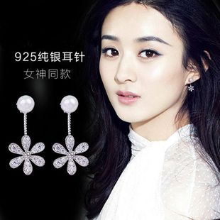 Stylish personality zircon hypoallergenic bow earrings NHDP150107's discount tags