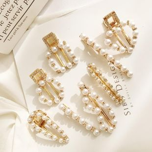 Stylish and simple sweet pearl hair accessories NHDP150115's discount tags