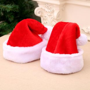 Fashion Christmas children s hat high-grade thick plush hat NHMV150212's discount tags