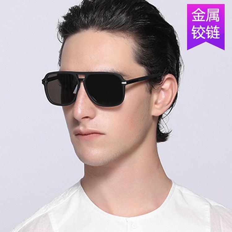 Gafas de sol vintage con bisagras de metal con doble haz NHKD150400
