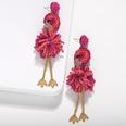 NHJQ302647-Flamingo