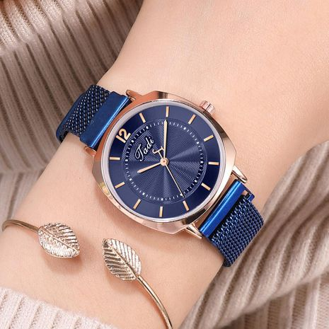 Fashion ladies mesh watch Korean alloy magnet band ladies bracelet watch wholesale NHSY193616's discount tags