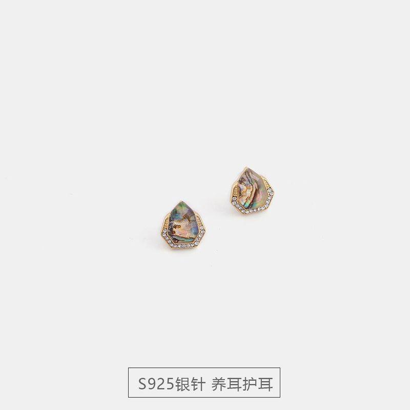 New Fashion Shell Resin Full Diamond Stud Earrings S925 Silver Creative Earrings NHQS194709