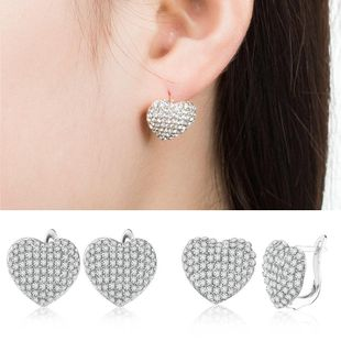 Jane Love Heart Diamond Earrings Austrian Crystal Earrings Earrings NHCU194778's discount tags